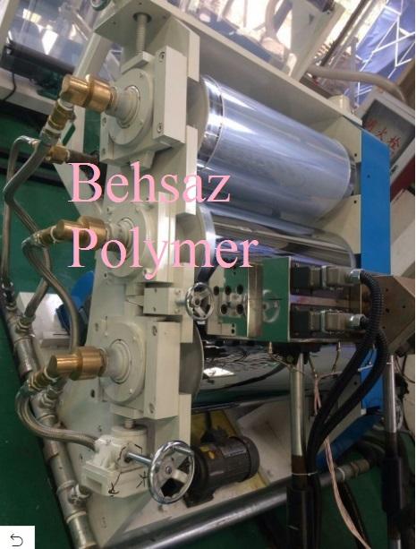دستگاه تولید ورق پلاستیکی